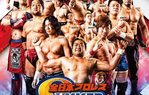 【全日本】「2021 SUMMER ACTION SERIES」7月18日(日)成田大会全対戦カード決定