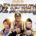 【OZアカデミー】8.1大阪大会『OZ 25th ~プラムの花咲くOZの国2021@大阪~』全対戦カード