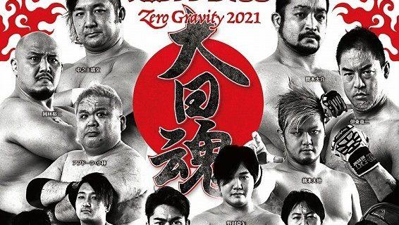 【大日本】8.9『大阪サプライズ53〜Zero Gravity 2021』にてUWA世界6人タッグ選手権試合が決定!