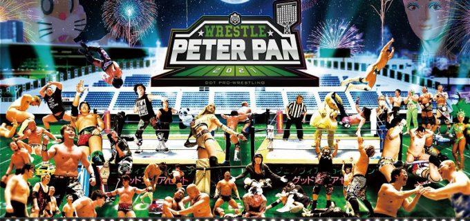 【DDT】8.21富士通スタジアム川崎『WRESTLE PETER PAN 2021』全対戦カード決定!