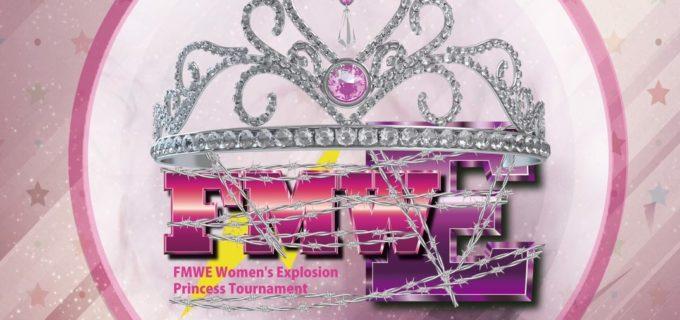 【FMW-E】女子電流爆破プリンセス・トーナメント全選手決定!ミス・モンゴル、マドレーヌ、ライディーン鋼、テクラが選出