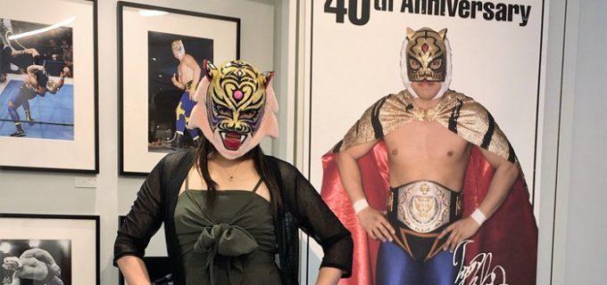 『The First Tiger Mask 40th Annversary』にジャガー横田&タイガー・クイーンが来場!タイガー・クイーン第二戦は9.5新木場大会