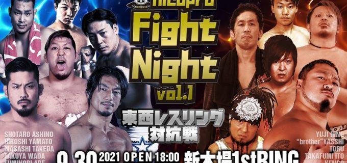 【ニコプロ】9.30新木場 Nicopro Fight Night vol.1「レスリング東西対抗戦」全対戦カード