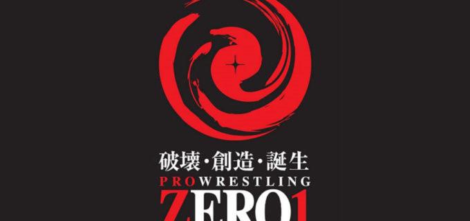 【ZERO1】太嘉文が新型コロナウィルス陽性。 8/10大激突は12/24へ順延。
