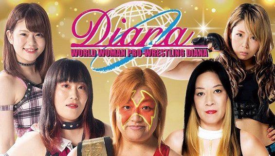 【ディアナ】全カード決定!9.20ラジアントホール大会にてW.W.W.D世界シングル選手権開催!