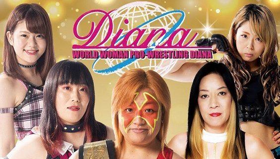 【ディアナ】9.20ラジアントホール大会にて梅咲遥 vs 駿河メイのシングルマッチが決定!