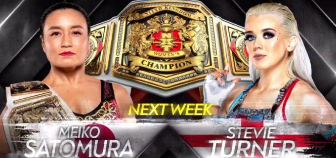 【WWE】王者里村明衣子とスティービー・ターナーのNXT UK女子王座戦が決定