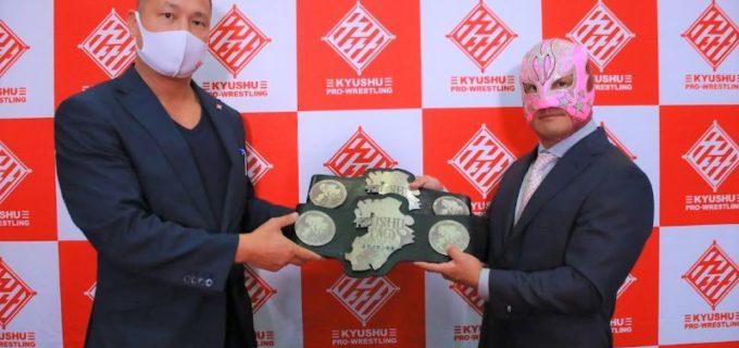 【九州プロレス】めんたい☆キッド&アレハンドロの「無重力ヒーローズ」が九州タッグ王座返上!王座は空位に