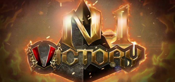 【ノア】9.12開幕<N-1 VICTORY 2021> 出場選手・対戦カード発表!
