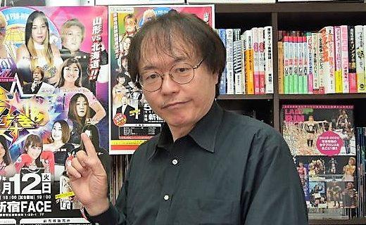 リングアナ・田中ケロ氏が新型コロナウイルスに感染、自宅療養から急変し集中治療室へ