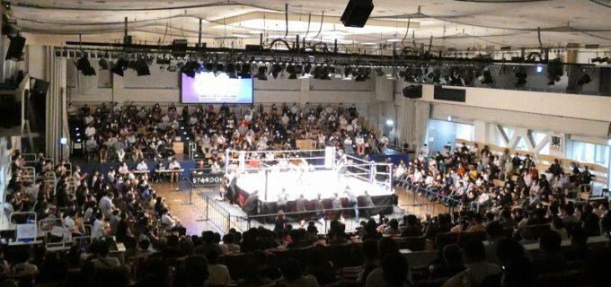 【スターダム】8.14新潟、8.15長野大会の中止を発表