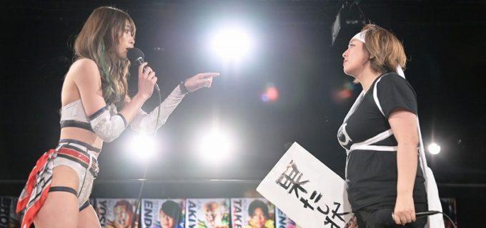 【DDT】ガンプロ・まなせゆうなが赤井沙希に果たし状をたたきつけ9・12福岡で一騎打ちへ!「ガンジョをもっとメジャーにするために赤井沙希をぶっ倒すんだ!」