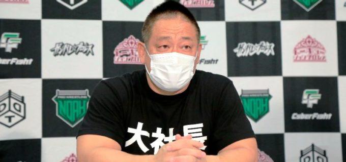 【DDT】史上初の屋外ビッグマッチは大成功!11・3大田区に続き12・26代々木第2で開催へ
