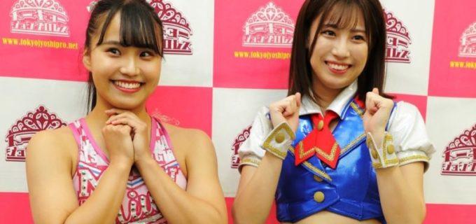 【東京女子】1ヵ月ぶりに復帰のSKE48荒井優希が渡辺未詩とのアイドルコンビで快勝「これからも一緒に2人で頑張れたらって思います」