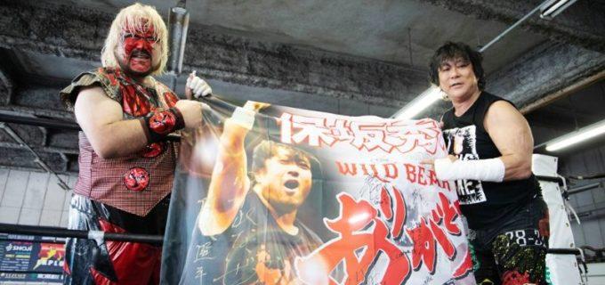 【FMW-E】保坂秀樹さんの追悼バトルロイヤルは雷神矢口が優勝!師・大仁田厚「俺のいいとこも悪いとこも全部受け止めてくれた」