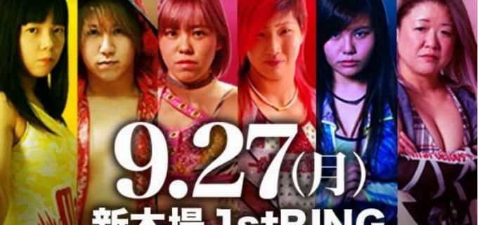 【マーベラス】9.27新木場大会カード決定!桃野美桜が腰の不調により大事をとって欠場!