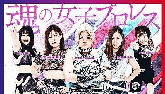 【SEAdLINNNG】9.22新宿大会の全カード決定&メイン、セミの試合順を決めるファン投票を実施