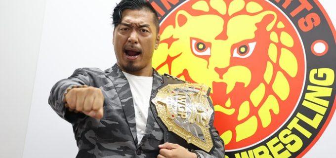"""【新日本】IWGP世界王者・鷹木が記者会見「本当の意味で""""大復活""""というのを見せるには『G1』も優勝しなきゃいけない」"""