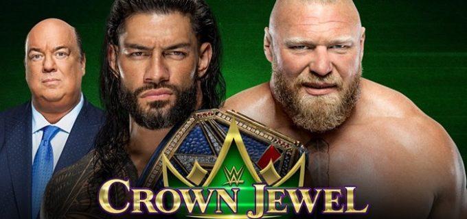 """【WWE】王者レインズと""""ザ・ビースト""""レスナーのユニバーサル王座戦がPPV「クラウン・ジュエル」で決定"""