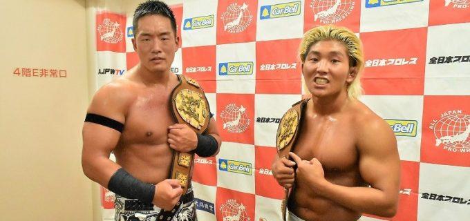 【全日本】T-Hawk&エル・リンダマンがアジアタッグを初戴冠!「疾走感を全面に打ち出したタイトル戦線にしていく」