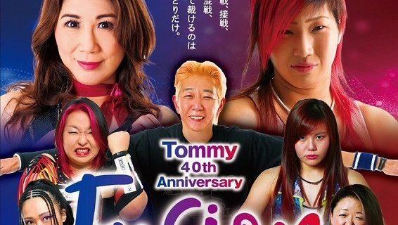 【Marvelous】×【プロレスリングWAVE】Presents10.1後楽園『TOMMY40th anniversary=Fusion=』全対戦カード決定!