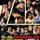 【プレゼント企画】10月28日(木)開催!『GRAND SLAM in 後楽園ホール』にご招待!